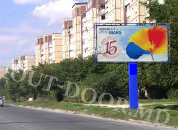 купить KBT53007A в Кишинёве