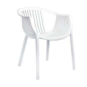 купить Стул пластиковый с округлой спинкой и сиденьем, белый в Кишинёве