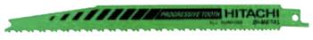 купить Полотно для сабельной пилы RPD40B/S3456XF в Кишинёве