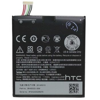 Аккумулятор HTC Desire 610 (original )