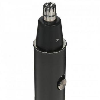 Триммер для носа и ушей Vitek VT-2555