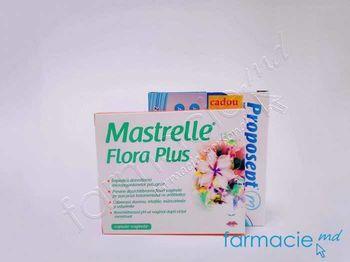 купить Mastrelle Flora Plus caps. vag. N10 +Cadou в Кишинёве