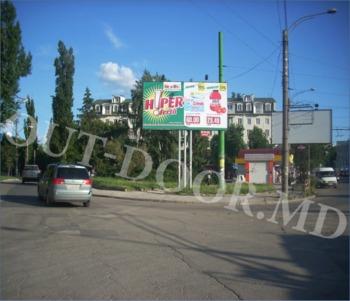 купить KBT48001A в Кишинёве