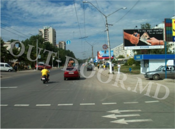 cumpără BLT57212A în Chișinău