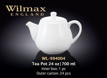 Чайник заварочный WILMAX WL-994004/1C (700 мл)