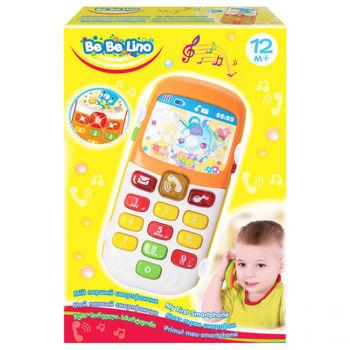 купить Bebelino Мой первый телефон в Кишинёве