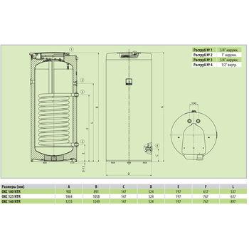 cumpără Boiler de incalzire indirecta Drazice OKC 160 NTR în Chișinău