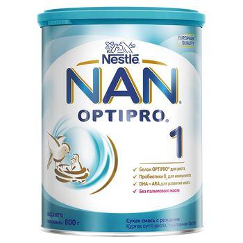 cumpără Nestle Nan Premium 1 800g în Chișinău
