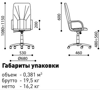 купить MANAGER STEEL chrome ECO-30 в Кишинёве