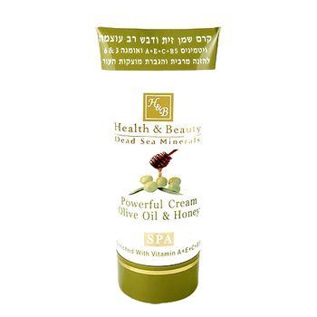 купить Health & Beauty Интенсивный крем на основе оливкового масла и меда 100ml (44.1219) в Кишинёве