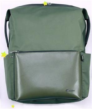купить Remax Backpack, Carry Double 566 в Кишинёве