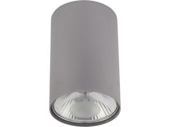 купить Светильник BIT серебр M 6877 в Кишинёве