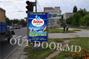 купить KBT24015A в Кишинёве