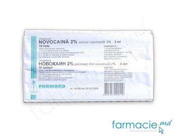 купить Новокаин, раствор для инъекций 2% 2 мл № 10 (Farmaco) в Кишинёве