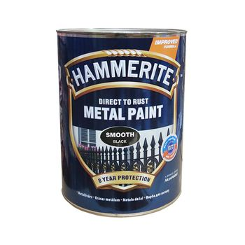 Hammerite Краска для металла Черная гладкая 0.25л