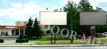купить KBT63021A в Кишинёве