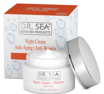 cumpără Dr.Sea.65 Ночной антивозрастной омолаживающий крем с ретинолом и минералами (50 мл.) 501507 în Chișinău