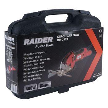 Циркулярная пила ø85мм 480Вт Raider RD-CS24
