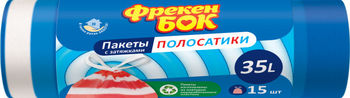 Мешки для мусора с завязками Фрекен Бок, 35 л, 15 шт, сине-белый