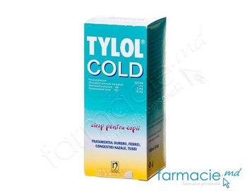 купить Tylol® Cold sirop 100 ml N1~ в Кишинёве