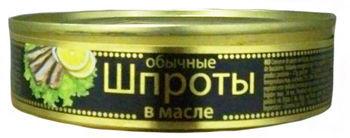 """купить Шпроты в масле (обычные) """"Gamm-A"""" 160гр в Кишинёве"""