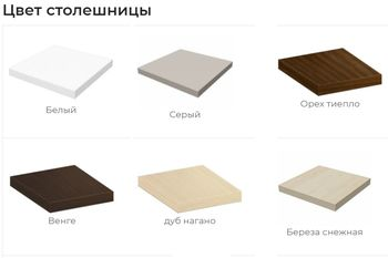 купить CASEY white H18 1200/1600*800 в Кишинёве