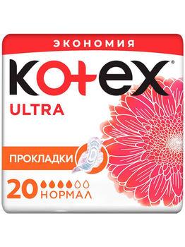 Прокладки Kotex Ultra Normal, 20 шт.