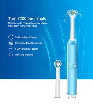 купить Электрическая Зубная щетка AZDENT Ⓡ в Кишинёве