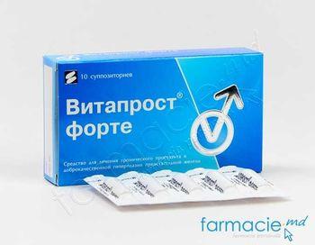 купить Vitaprost® Forte sup. 20 mg  N5x2 в Кишинёве