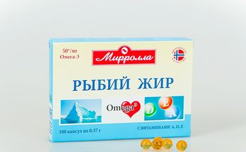 Рыбий жир с витаминами A, D, E капсулы 0,37г №100