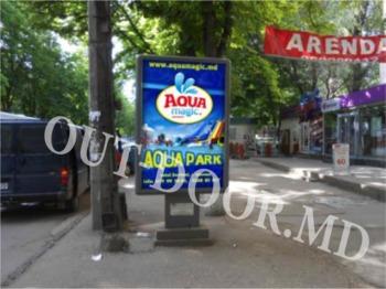 купить KBT24012A в Кишинёве