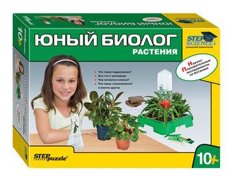 Юный биолог. Растения. Домашняя лаборатория (Step Science), код 40728