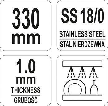 купить Кондитерский шпатель 205/ 335 мм в Кишинёве