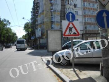cumpără KTL24089A în Chișinău