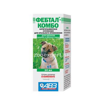 cumpără Febtal Combo suspensie pentru câini și cățeluși în Chișinău