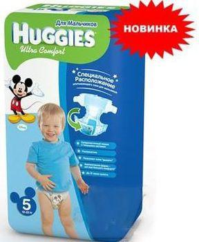 Huggies подгузники Ultra Comfort  5 для мальчиков (12-22 kg) (64 шт.)