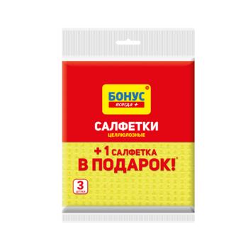 купить Cалфетки Бонус целлюлозные, 2 шт. в Кишинёве
