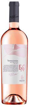 Вино Salcuta ENO Tamaioasa de Salcuta, розовое сухое,  0.75 Л