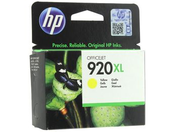 HP No.920XL OfficeJet Ink Cartridge, Yellow 700 pages for HP Officejet 6000 Printer