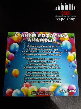 купить ОТКРЫТКА на флаконе в Кишинёве