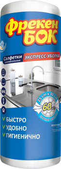 Салфетки для уборки вискозные Фрекен Бок, 60 шт.