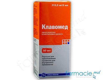 купить Clavomed pulb./susp. orala 312,5mg/5ml 80ml в Кишинёве