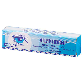 cumpără Aciclovir 3% 5g ung. oftalmic în Chișinău