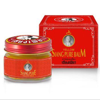 cumpără Siang Pure Balsam Galben, 40g în Chișinău
