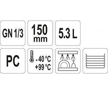 купить Гастроемкость GN 1/3 150 мм PC в Кишинёве
