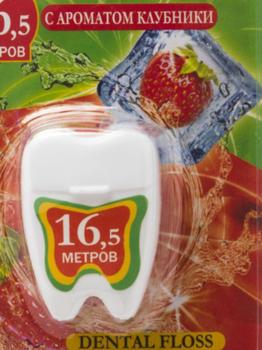"""Зубная нить """"Vilsen"""" с ароматом клубники, обработана воском, 16,5 м."""