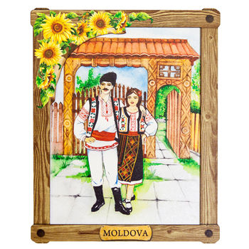 cumpără Tablou - Moldova etno 12 în Chișinău