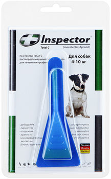 купить Капли от внешних и внутренних  паразитов для собак до 4-10кг 1уп*1шт в Кишинёве