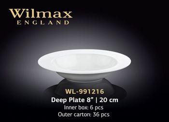 Тарелка WILMAX WL-991216 (глубокая 20 см)