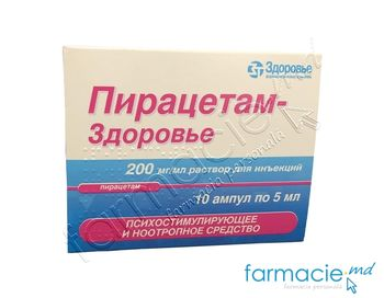 купить Piracetam sol. inj. 200 mg/ml 5 ml N5x2 (Zdorovie) в Кишинёве